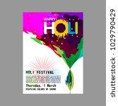 happy holi festival. the... | Shutterstock .eps vector #1029790429