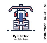 exercise machine line color icon | Shutterstock .eps vector #1029818251