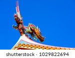 china's religious beliefs  the... | Shutterstock . vector #1029822694