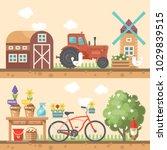 spring gardening vector flat...   Shutterstock .eps vector #1029839515