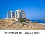 Poseidon Temple At Cape Sounion ...