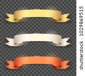 set of glowing golden  white... | Shutterstock .eps vector #1029869515