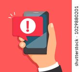 concept of malware notification ... | Shutterstock .eps vector #1029880201