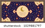 ramadan mubarak beautiful... | Shutterstock .eps vector #1029881797