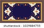 arabic floral frame....   Shutterstock .eps vector #1029884755