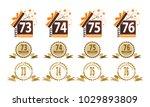 ribbon anniversary template set | Shutterstock .eps vector #1029893809