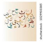 arabic alphabet poster | Shutterstock . vector #1029903385