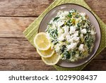 spanakorizo rice with spinach ... | Shutterstock . vector #1029908437