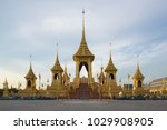 royal cremation exhibition of... | Shutterstock . vector #1029908905