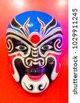 chinese opera mask   Shutterstock . vector #1029911245