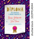 vector template of kids diploma ... | Shutterstock .eps vector #1029914044