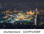 royal cremation exhibition of... | Shutterstock . vector #1029914089