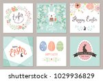 vector easter party invitations ... | Shutterstock .eps vector #1029936829