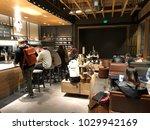 los angeles  ca  february 20 ... | Shutterstock . vector #1029942169