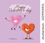 two hearts smiling happy... | Shutterstock .eps vector #1029954931