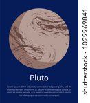 Pluto Draft Planet From Big...