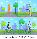 cyclists with smile  riding on... | Shutterstock .eps vector #1029971365