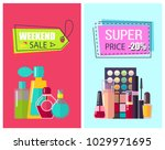 super price for perfumes and... | Shutterstock .eps vector #1029971695