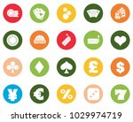 casino icons set | Shutterstock .eps vector #1029974719