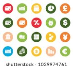 investment icons set | Shutterstock .eps vector #1029974761