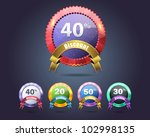 set of colorful vector icon... | Shutterstock .eps vector #102998135