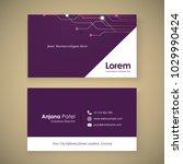 business card template.... | Shutterstock .eps vector #1029990424