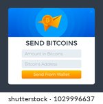the send bitcoin web form ....