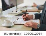 hands of unrecognisable...   Shutterstock . vector #1030012084