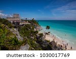 tulum  mexico   february 3 2018 ... | Shutterstock . vector #1030017769