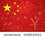 graphic china flag  vector | Shutterstock .eps vector #1030024561