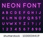 vector set of characters in... | Shutterstock .eps vector #1030034419