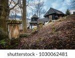 articular wooden church dating...   Shutterstock . vector #1030062481