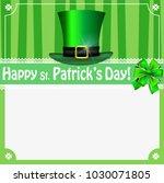 happy saint patrick's day... | Shutterstock .eps vector #1030071805