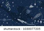 space ufo pattern | Shutterstock .eps vector #1030077205