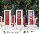 5 feb 2018  canakkale ... | Shutterstock . vector #1030078981