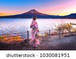asian woman wearing japanese...   Shutterstock . vector #1030081951