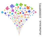 multi colored yuan renminbi...   Shutterstock .eps vector #1030089991