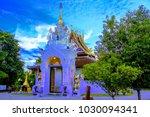 light of temple. | Shutterstock . vector #1030094341