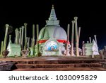 thuparamaya dagoba  stupa  by... | Shutterstock . vector #1030095829
