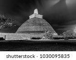 jetavanaramaya dagoba in the... | Shutterstock . vector #1030095835