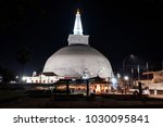 mahatupa big dagoba in... | Shutterstock . vector #1030095841
