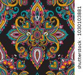 vector seamless pattern with... | Shutterstock .eps vector #1030103881