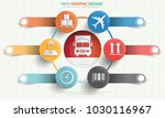logistic info graphic design | Shutterstock .eps vector #1030116967