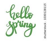"the inscription ""hello spring"". ...   Shutterstock .eps vector #1030128115"