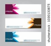 banner background.modern vector ... | Shutterstock .eps vector #1030133875