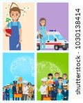 four color congratulatory cards ... | Shutterstock . vector #1030138414