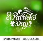 happy st. patrick's day... | Shutterstock .eps vector #1030165681