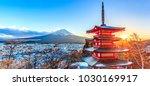 Stock photo landmark of japan chureito red pagoda and mt fuji in fujiyoshida japan 1030169917
