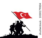 the flag is turkish soldiers | Shutterstock .eps vector #1030179004