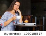 woman drink coffee while... | Shutterstock . vector #1030188517